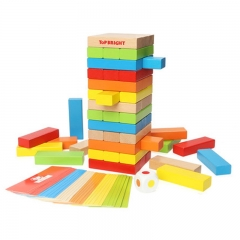 Wooden Block Game Toy Sets