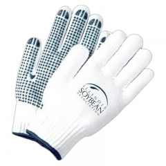 Cotton Knitted Gel Grip Working Gloves